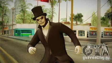 Halloween Surprise DLC Male Skin для GTA San Andreas