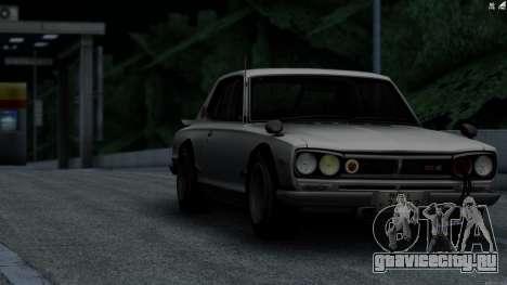 Nissan Skyline 3100 GT-Kai для GTA San Andreas вид слева