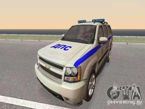 Chevrolet Tahoe Полиция ДПС для GTA San Andreas вид изнутри