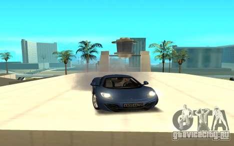 McLaren для GTA San Andreas