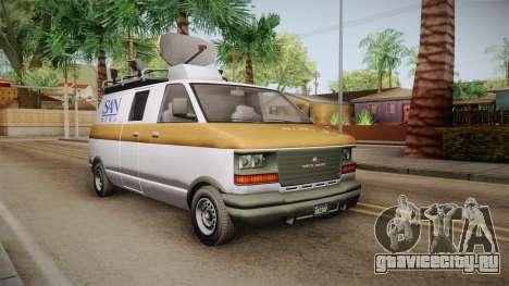 GTA 5 Declasse Burrito News для GTA San Andreas вид сзади слева