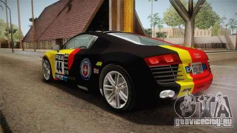 Audi Le Mans Quattro 2005 v1.0.0 Dirt для GTA San Andreas салон