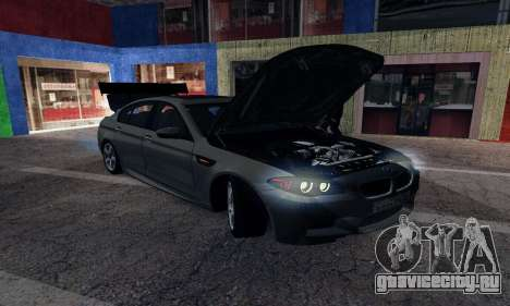 BMW-M5 для GTA San Andreas вид справа