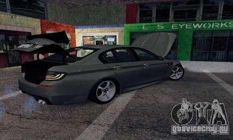 BMW-M5 для GTA San Andreas вид слева
