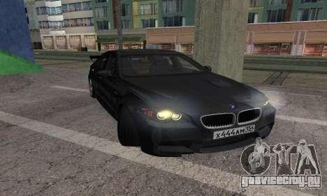 BMW-M5 для GTA San Andreas