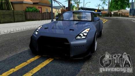 Nissan GT-R35 Rocket Bunny для GTA San Andreas