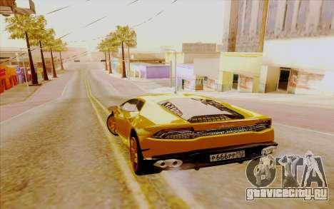 Lamborghini Huracan для GTA San Andreas вид сзади слева
