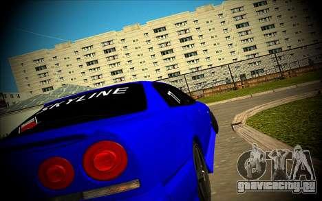 Nissan Skyline HR 34 для GTA San Andreas вид сзади