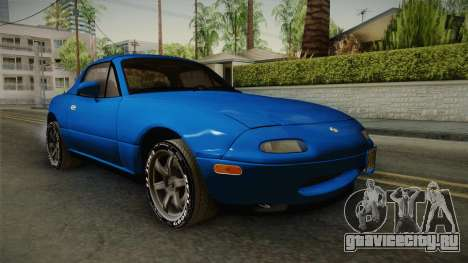 Mazda MX-5 1994 для GTA San Andreas