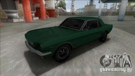 1965 Ford Mustang для GTA San Andreas вид изнутри