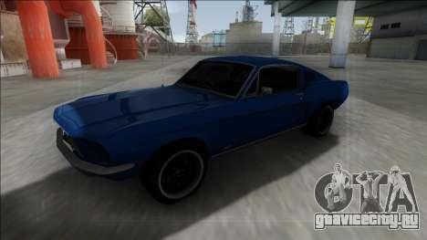 1967 Ford Mustang для GTA San Andreas вид справа