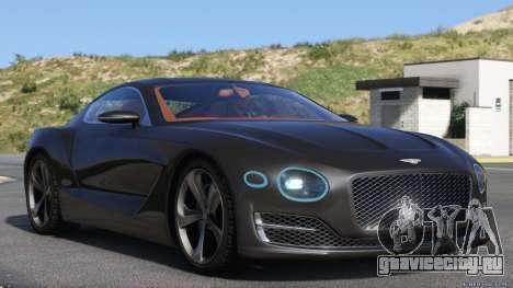 Bentley EXP 10 Speed 6 для GTA 5