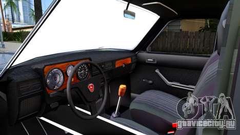 ГАЗ 24-10 для GTA San Andreas вид изнутри