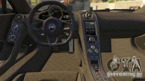 McLaren 650S Coupe Liberty Walk для GTA 5 вид справа