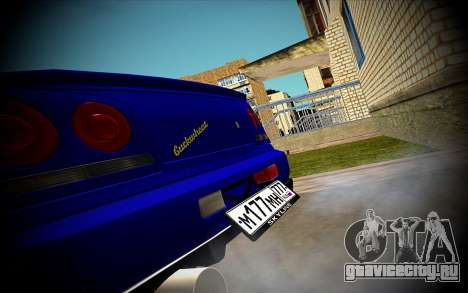 Nissan Skyline HR 34 для GTA San Andreas вид сзади слева