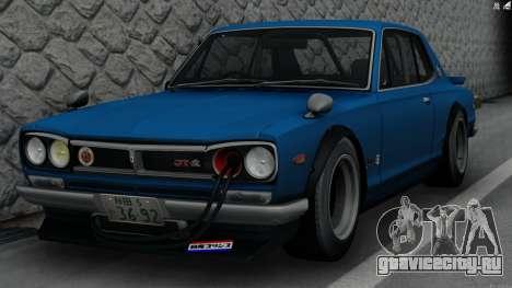 Nissan Skyline 3100 GT-Kai для GTA San Andreas