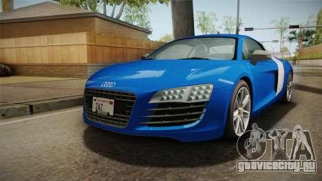 Audi Le Mans Quattro 2005 v1.0.0 Dirt для GTA San Andreas вид справа