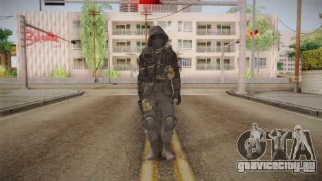 CoD 4: MW Remastered SAS v3 для GTA San Andreas второй скриншот