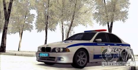 BMW E39 540i Russian Police для GTA San Andreas вид слева