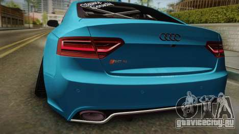 Audi RS5 Stance для GTA San Andreas вид сзади