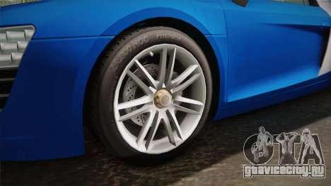 Audi Le Mans Quattro 2005 v1.0.0 Dirt для GTA San Andreas вид сзади