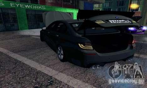 BMW-M5 для GTA San Andreas вид сзади слева