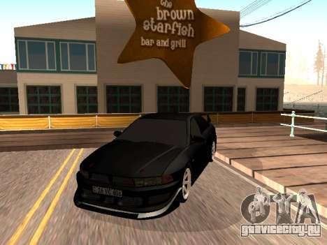 Mitsubishi Galant VR-4 Armenian для GTA San Andreas