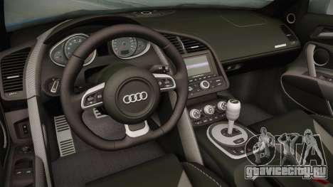 Audi Le Mans Quattro 2005 v1.0.0 Dirt для GTA San Andreas вид изнутри