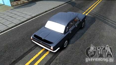 ГАЗ 24-10 для GTA San Andreas вид сзади