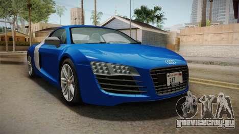 Audi Le Mans Quattro 2005 v1.0.0 Dirt для GTA San Andreas