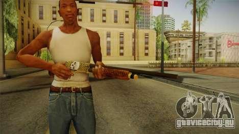 Vindi Halloween Weapon 2 для GTA San Andreas
