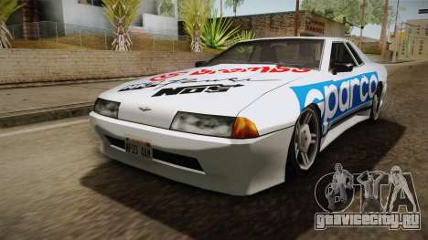Elegy Paintjob для GTA San Andreas