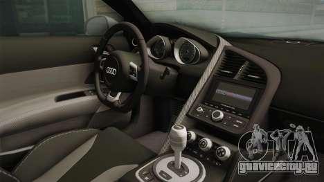 Audi Le Mans Quattro 2005 v1.0.0 для GTA San Andreas вид изнутри
