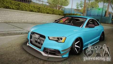 Audi RS5 Stance для GTA San Andreas