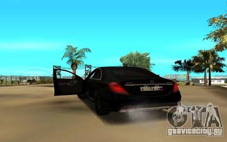 Mercedes-Benz S-Class для GTA San Andreas вид сзади слева