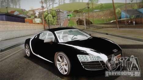 Audi Le Mans Quattro 2005 v1.0.0 PJ для GTA San Andreas вид сбоку