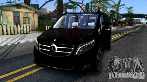 Mercedes-Benz V-250 2015 для GTA San Andreas