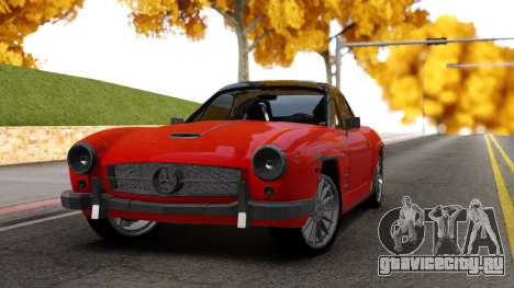 Mercedes 190 S для GTA San Andreas