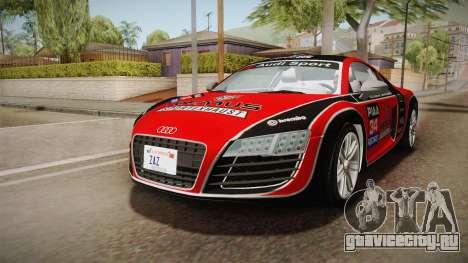 Audi Le Mans Quattro 2005 v1.0.0 Dirt для GTA San Andreas двигатель