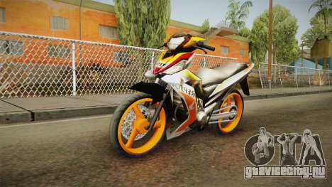 Honda RS150 Repsol Version для GTA San Andreas