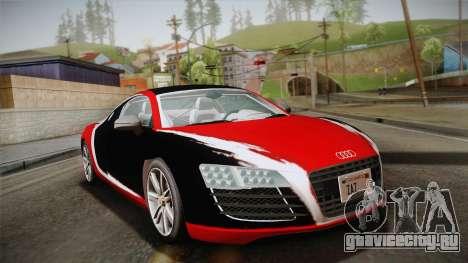 Audi Le Mans Quattro 2005 v1.0.0 PJ для GTA San Andreas вид сзади