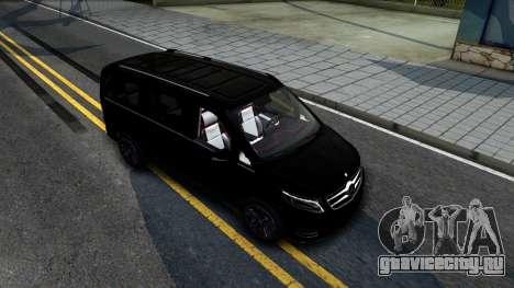 Mercedes-Benz V-250 2015 для GTA San Andreas вид справа