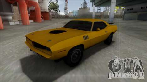 1971 Plymouth Hemi Cuda 426 для GTA San Andreas