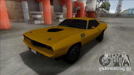 1971 Plymouth Hemi Cuda 426 для GTA San Andreas вид сзади