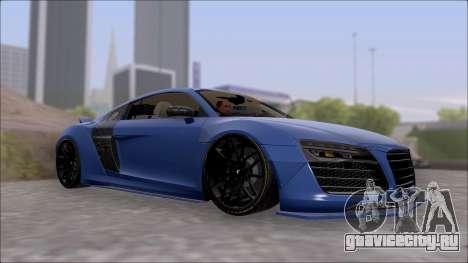 Audi R8 5.2 V10 Plus LB Walk V2.0 для GTA San Andreas