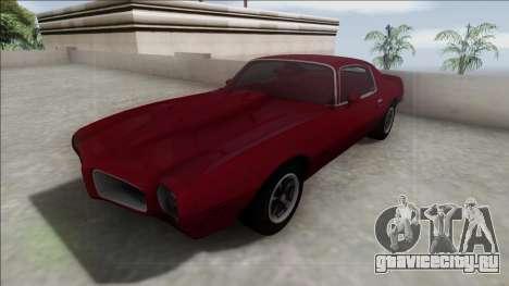 1970 Pontiac Firebird для GTA San Andreas