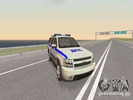 Chevrolet Tahoe Полиция ДПС для GTA San Andreas