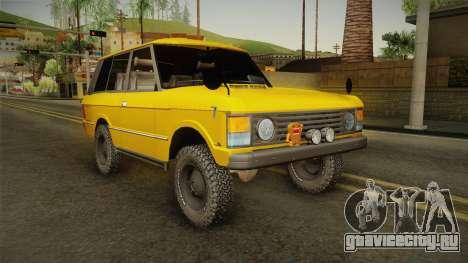 Land Rover Range Rover 1978 для GTA San Andreas