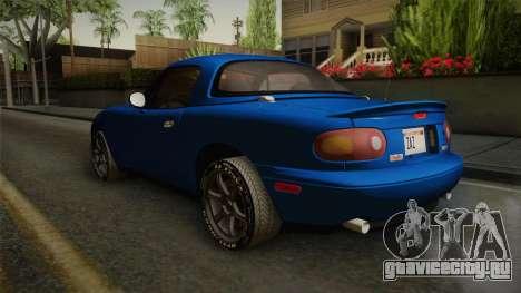 Mazda MX-5 1994 для GTA San Andreas вид сзади слева