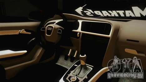 Audi RS5 для GTA San Andreas вид изнутри